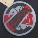 PRETTY GREEN Retro Circular Badge Print Logo Tee